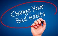راهکار های سریع برای ترک عادت های بد