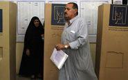 کمیساریای عالی انتخابات عراق خواستار تعویق انتخابات پارلمانی شد
