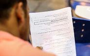 آزمون بورد تخصصی گروه دامپزشکی دانشگاه آزاد امروز برگزار میشود/ اعلام نتایج تا دوشنبه