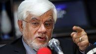 محمدرضا عارف: ایستادگی مردم پای انقلاب ستودنی است