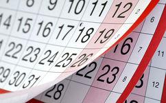 تعطیلات آخر هفته یک، ۲ یا ۳ روز؟