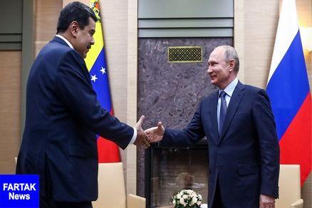 پوتین: از شما حمایت میکنم/ مادورو: برخاستهایم و پیروز خواهیم شد