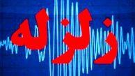 زلزله ۳.۹ ریشتری «بروجرد» را لرزاند