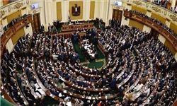 موافقت پارلمان مصر با مصادره اموال اخوانالمسلمین