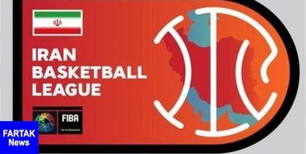 مسابقات لیگ برتر بسکتبال به حالت تعلیق در آمد