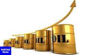 قیمت جهانی نفت امروز ۹۸/۱۰/۳۰