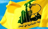 حزب الله لبنان حملات صهیونیستها به غزه را محکوم کرد