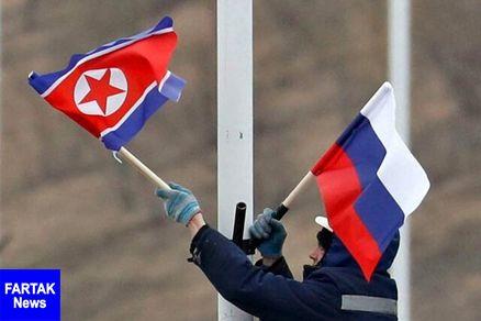 سفر دیپلمات ارشد کرهشمالی به مسکو