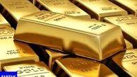 قیمت جهانی طلا امروز ۱۳۹۷/۱۱/۰۹
