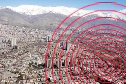 لزوم اتصال شریانهای حیاتی شهر به سامانه هشدار سریع زلزله