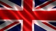 انگلیس به ائتلاف دریایی آمریکا در خلیج فارس ملحق خواهد شد