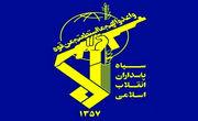 شهادت یک نیروی سپاه در پیرانشهر