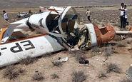 علت سقوط مرگبار هواپیما در دزفول چه بود؟ + عکس