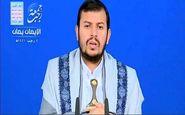 دبیرکل انصارالله یمن: عادی سازی روابط با رژیم صهیونیستی خیانت است