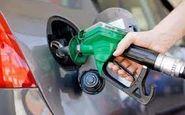 فوری/ مجلس دستور قطعی درباره قیمت بنزین را صادر کرد