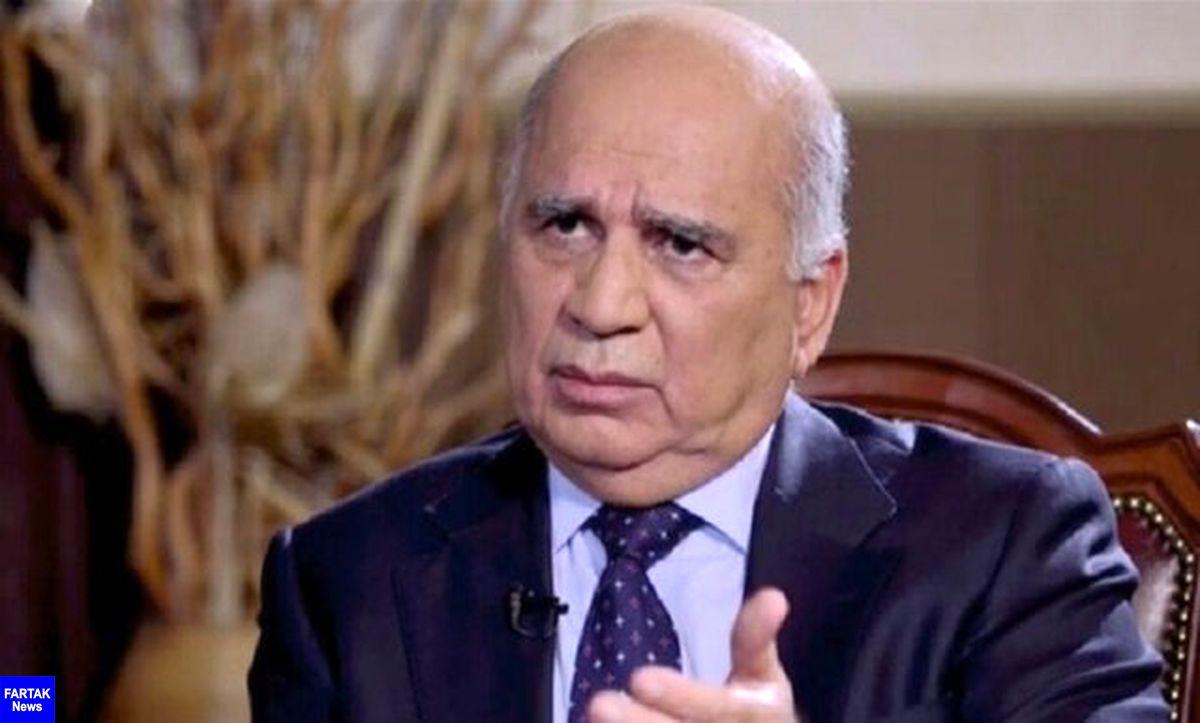 ورود وزیر امور خارجه عراق به قاهره