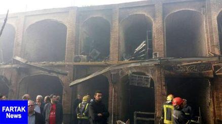 آتش سوزی بازار تبریز؛عملیات سخت و نفس گیر به پایان رسید