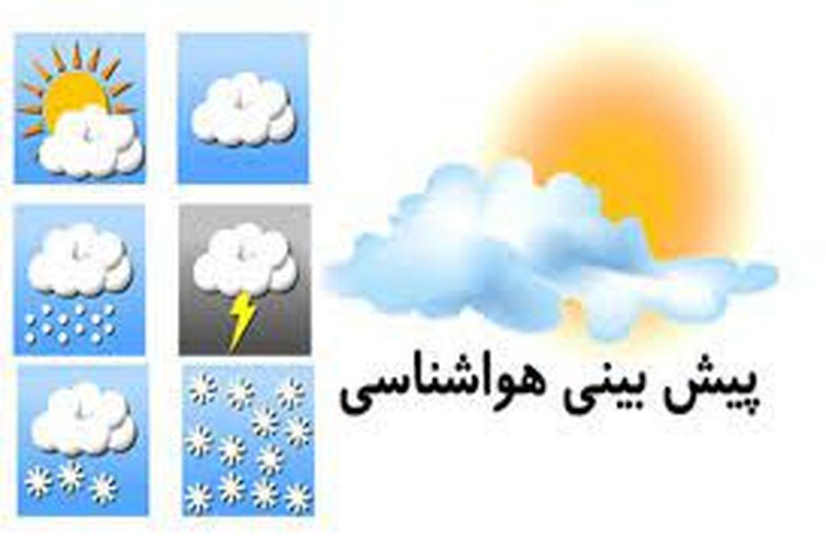پیش بینی آب و هوا/بارش باران در برخی نقاط کشور