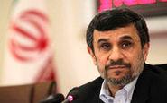 معین خواندن احمدی نژاد در مجلس شورای اسلامی