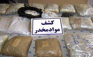 کشف نزدیک 18 کیلوگرم مواد مخدر در بناب