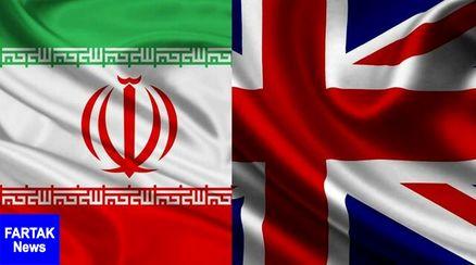 انگلیس سفیر تهران در لندن را فراخواند
