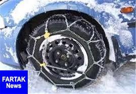 بارش برف و باران در جادههای کشور/ تردد با زنجیر چرخ در جادههای ۲ استان