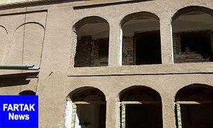 معافیت احیا و تعمیرات اساسی بناهای تاریخی از عوارض تغییر کاربری