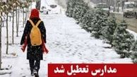 بهدلیل بارش برف و برودت هوا کلیه مقاطع تحصیلی دماوند و رودهن تعطیل شدند