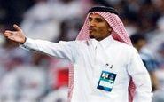 کری خوانی قطری ها برای تیم ملی ایران
