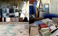 ردپای عربستان در ساخت سلاحهای کشتارجمعی