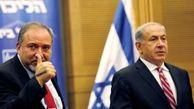 نتانیاهو بدون لیبرمن قادر به تشکیل دولت جدید نیست