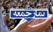 نمازجمعه ۲۷ تیرماه در گلستان اقامه نمیشود