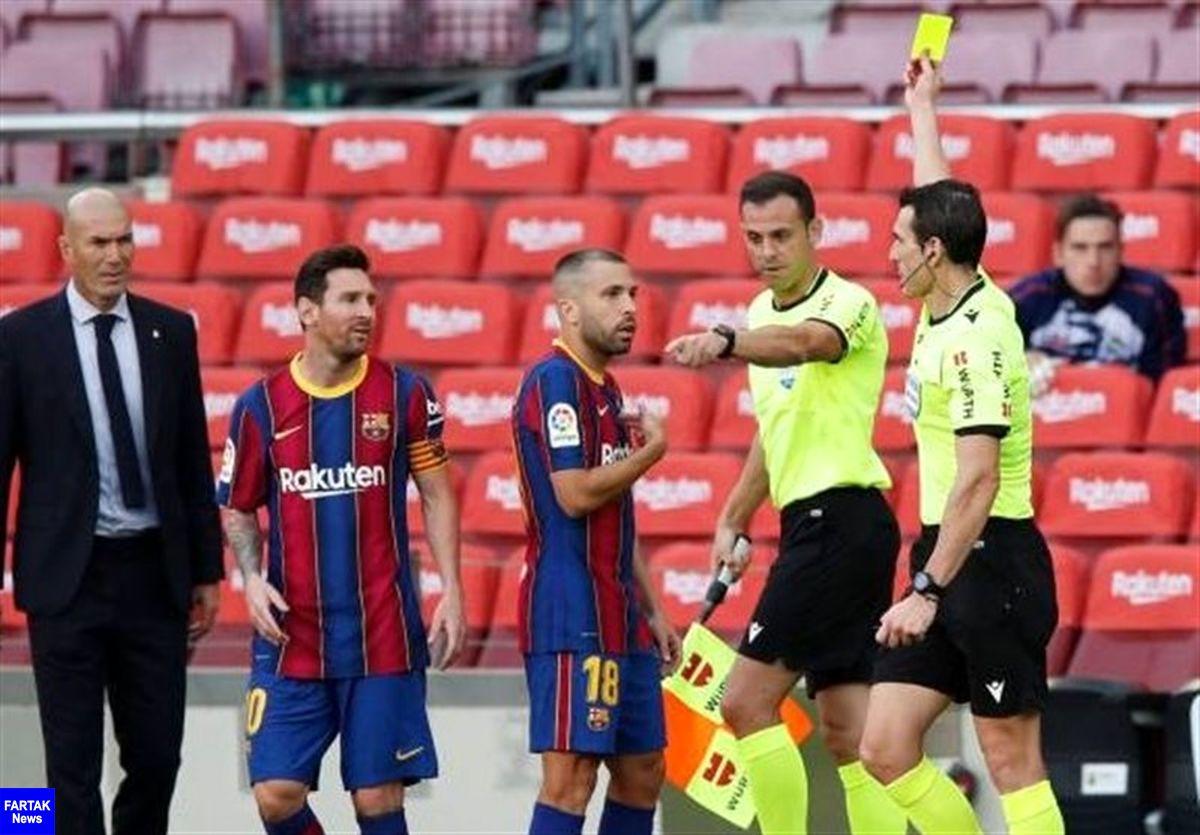 شکایت باشگاه بارسلونا از داور الکلاسیکو