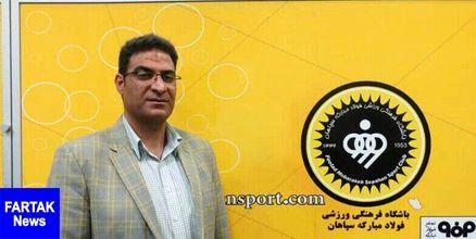 مدیر تیم سپاهان: رای کمیته انضباطی از ابتدا تعلیقی بود