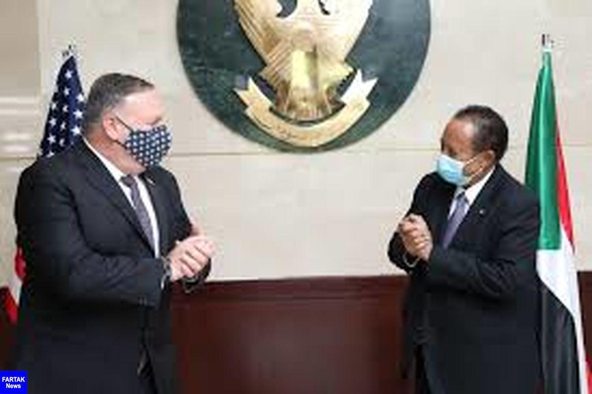 آمریکا و سودان تفاهمنامه مالی امضا کردند