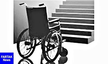 سهمیه استخدامی معلولان با افراد غیرمعلول پرنمیشود/ استخدام ۳درصدی معلولان قطعی است