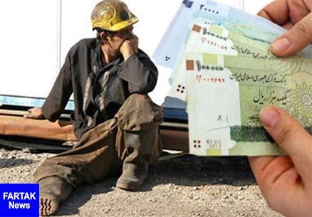 جزئیات عیدی کارگران بر اساس میزان کارکرد