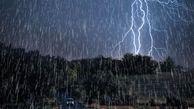 پیش بینی باران در ۱۰ استان تا آخر هفته