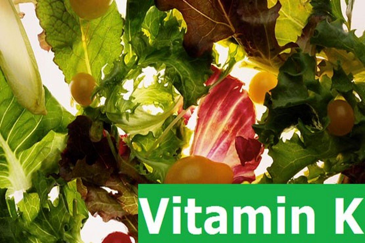 خواص حیرتآور ویتامین K را بشناسید!