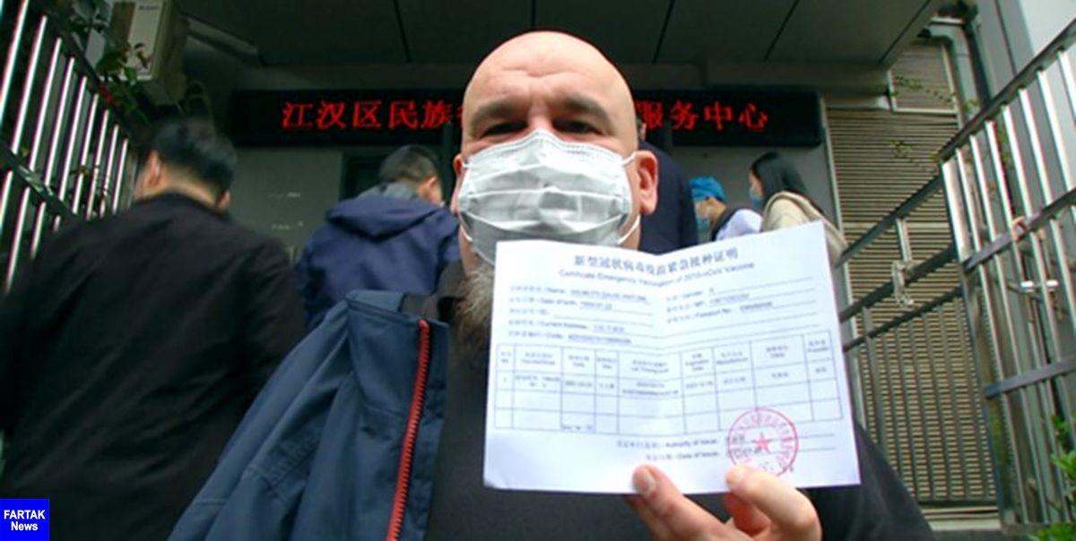 چین واکسیناسیون اتباع خارجی را شروع کرد