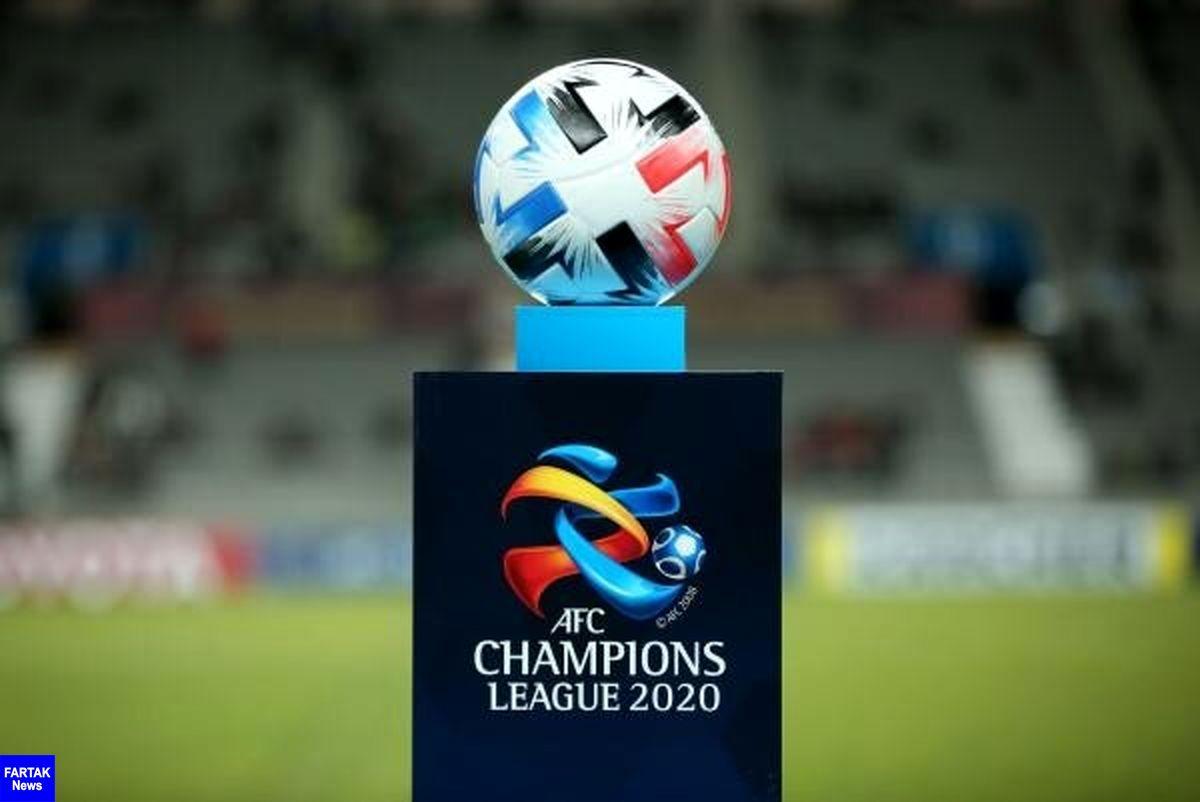 اعلام برنامه کامل فصل آینده لیگ قهرمانان آسیا/ برگزاری فینال 2022 در شرق
