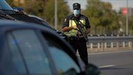 زد و خورد معترضان مخالف اعمال محدودیتهای کرونا در اسپانیا با پلیس