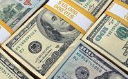 نرخ ارز صرافی ملی اعلام شد
