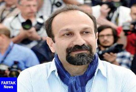 اصغر فرهادی داوری جشنواره فجر را نپذیرفت