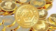 قیمت سکه ۲ میلیون و ۲۳۰ هزار تومان شد