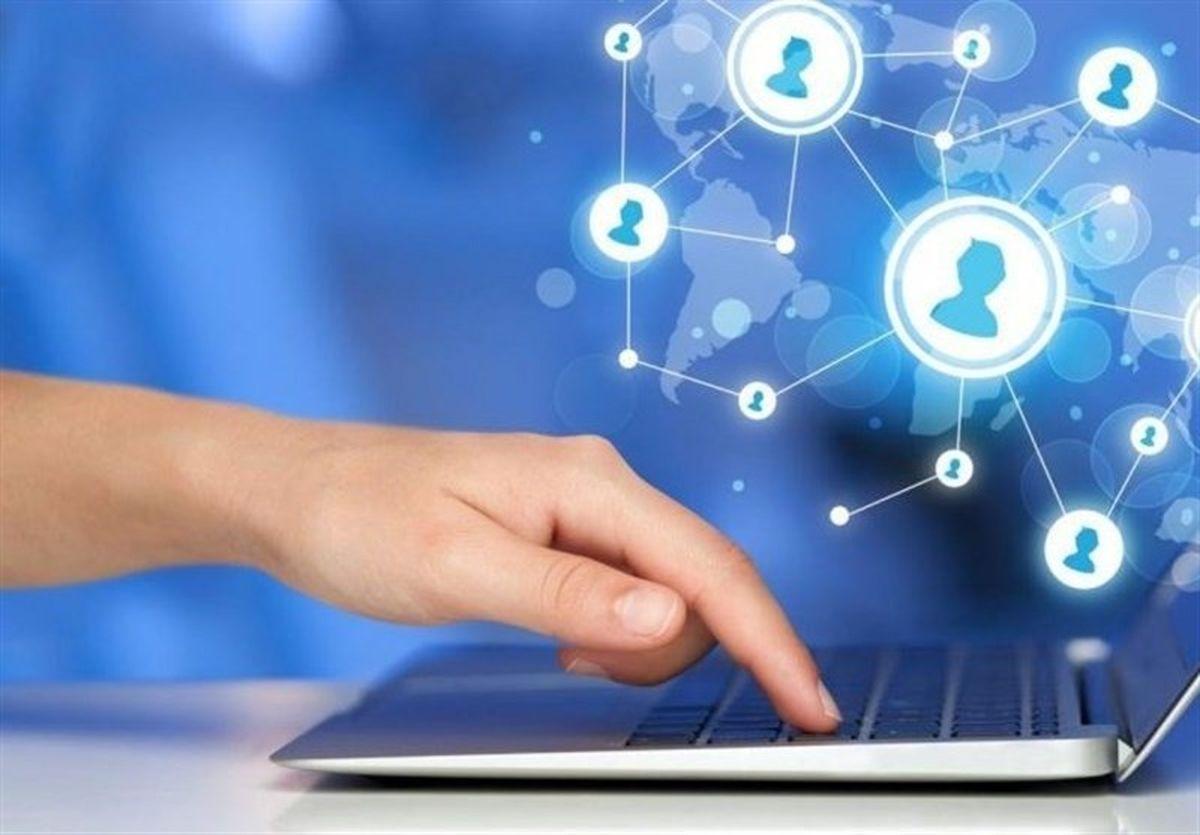 کسب و کار های اینترنتی علاقه یا استعداد؟