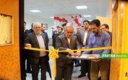 افتتاح اولین مرکز حرکات اصلاحی و ناهنجاریهای حرکتی کشور در دانشگاه رازی