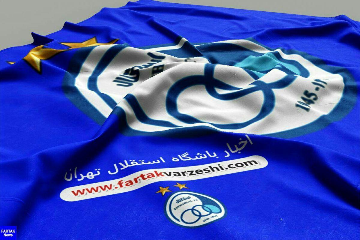 توضیح باشگاه استقلال در خصوص پیوستن واسعی به تراکتور
