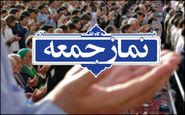 شرایط برگزاری نماز جمعه این هفته در کشور اعلام شد