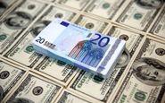 قیمت دلار و قیمت یورو در صرافی ملی امروز